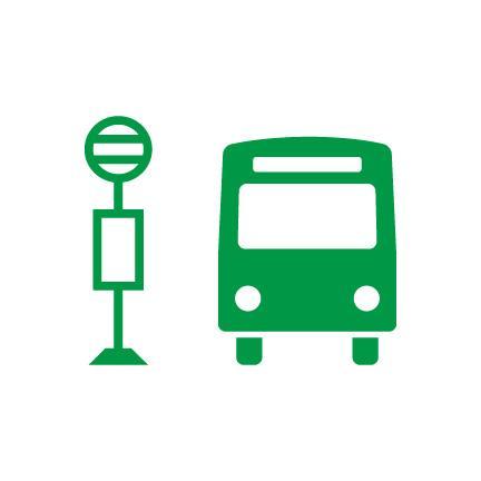 Takamatsu Airport Limousine Bus