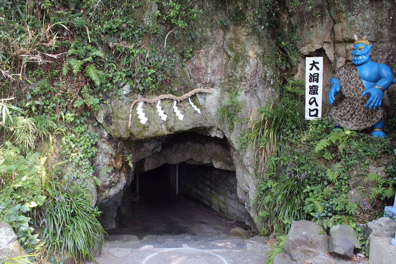 Megijima: Here Be Ogres-2