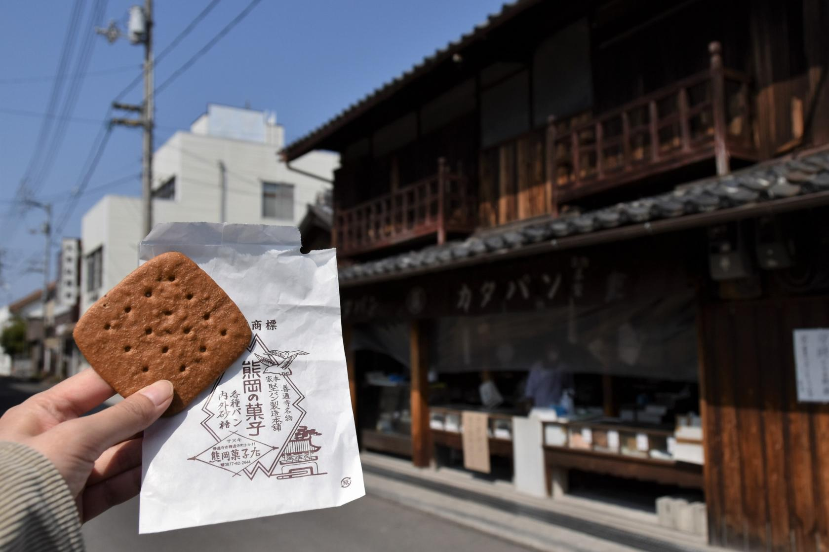 A Wagashi Lover's Guide to Sweets in Kagawa-1