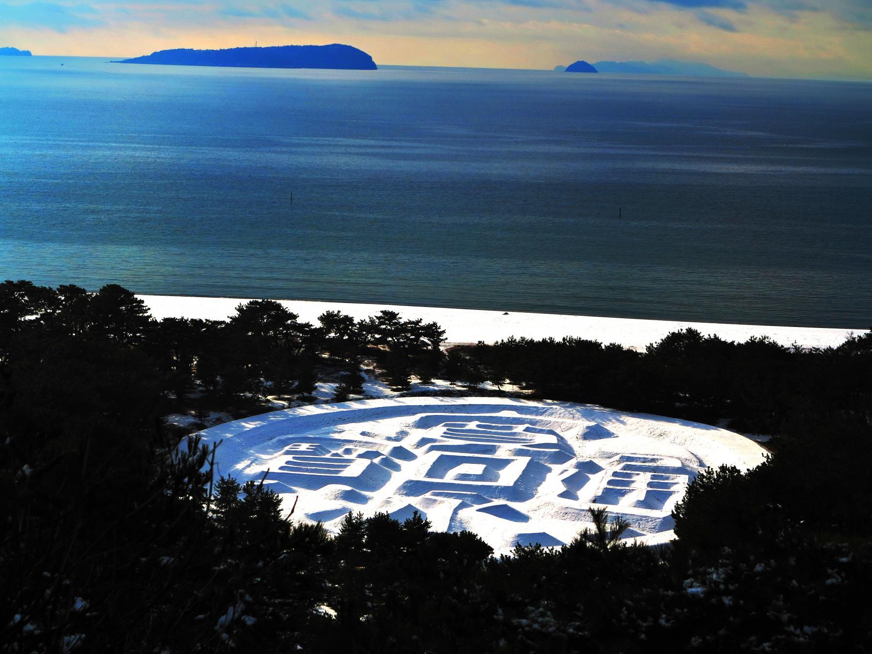 Zenigata Sand Coin (Kotohiki Park)-1