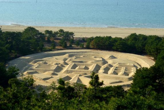Zenigata Sand Coin (Kotohiki Park)-0