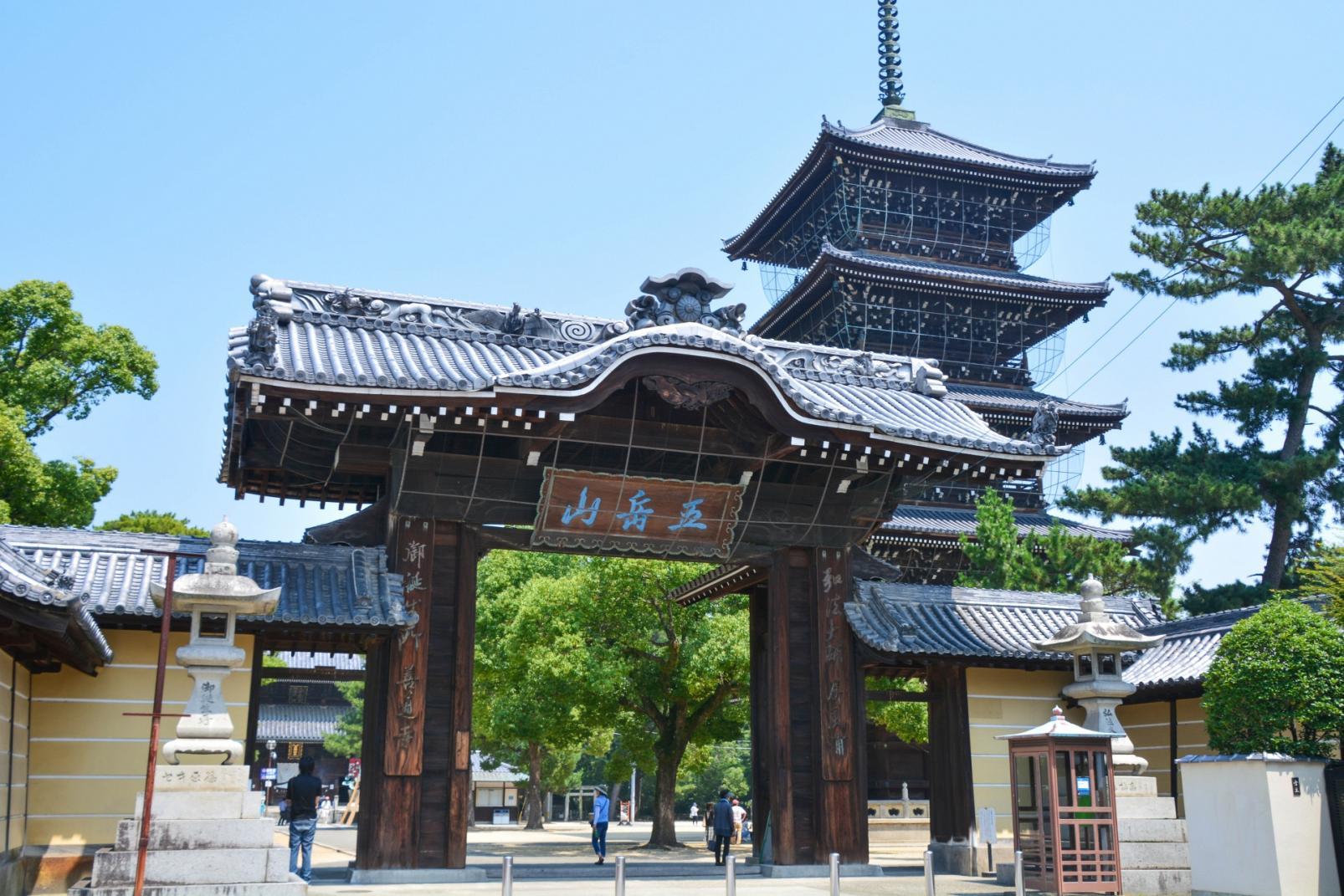 Zentsuji Temple-1