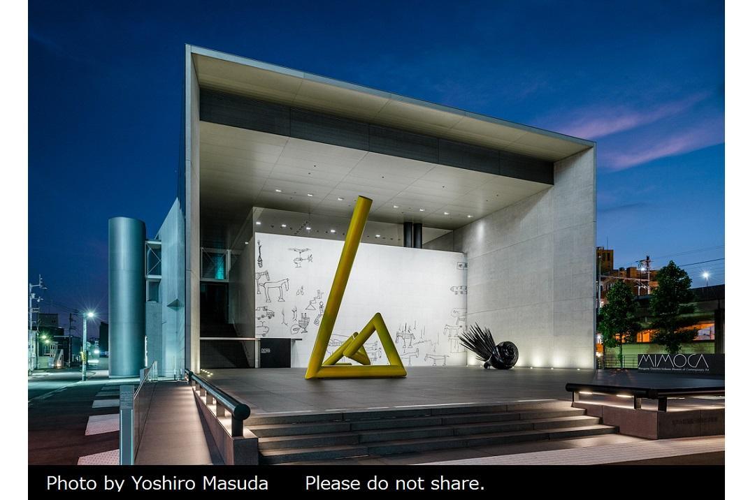 Marugame Genichiro-Inokuma Museum of Contemporary Art-1