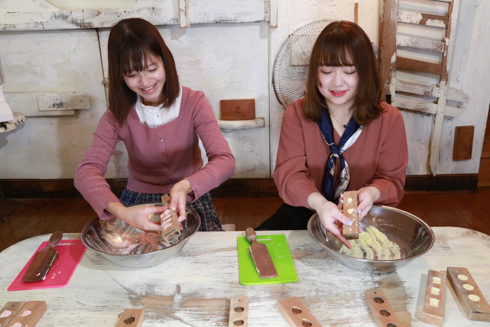 Wasanbon Sugar Confectionary Making-1