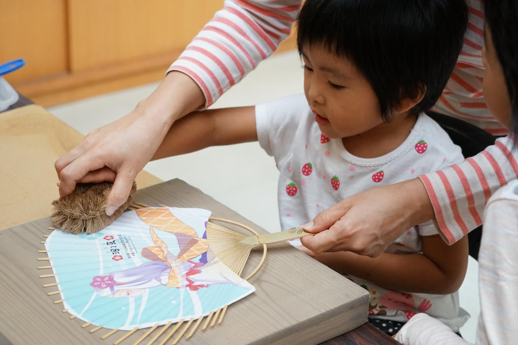 Uchiwa no Minato Fan Museum-1