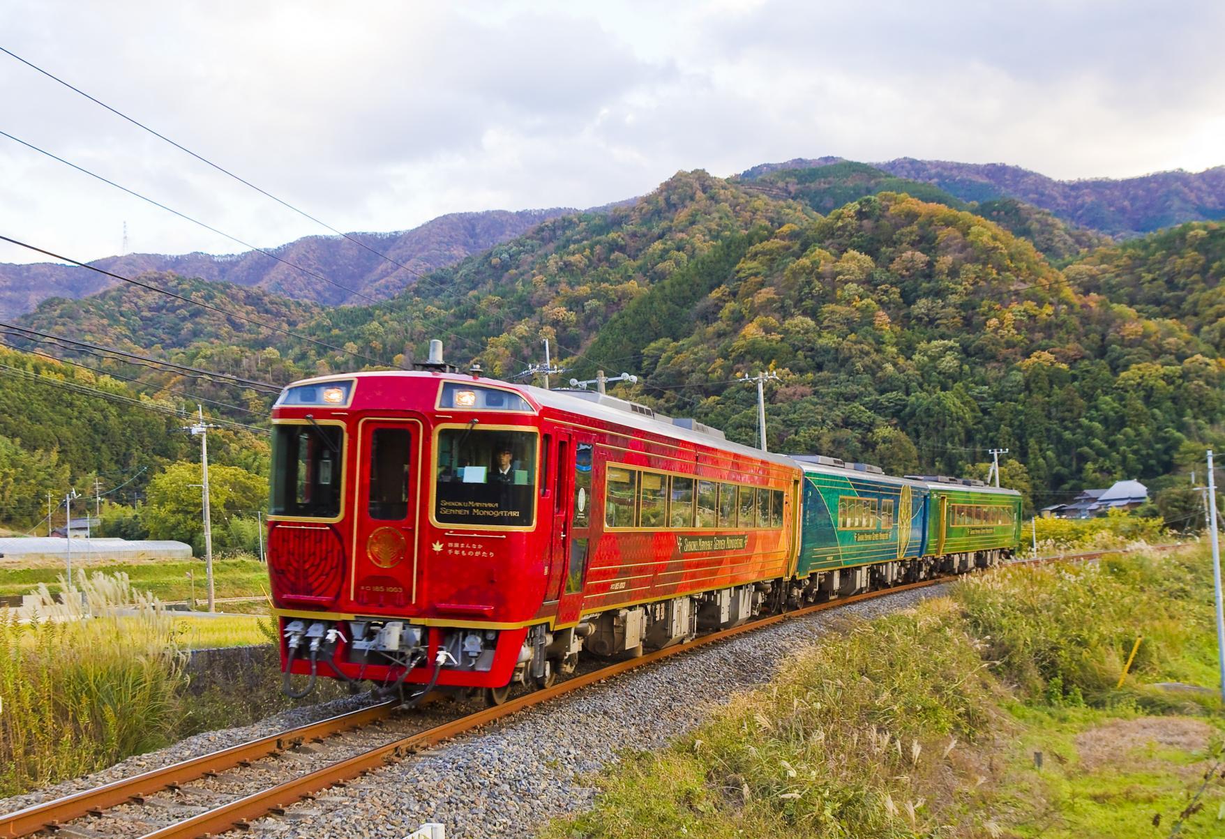 Sightseeing Train: Shikoku Mannaka Sennen Monogatari-1