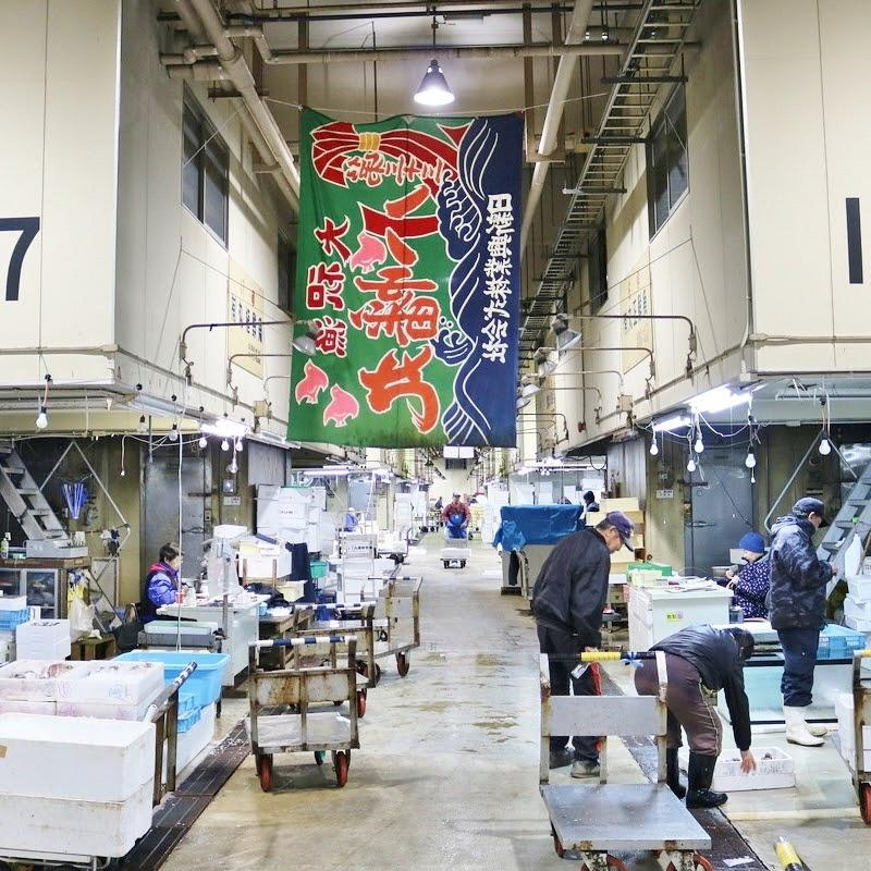 Takamatsu's local fish market Tour -1